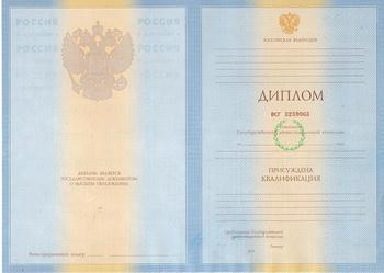 Нотариальный перевод диплома и приложения за час подробная   перевод дипломов и приложений