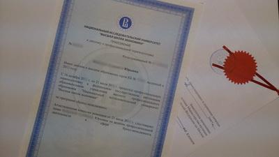 Нотариальный перевод диплома и приложения за час подробная  пример перевода приложения