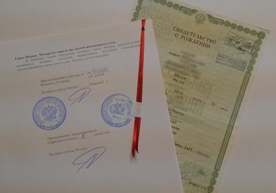 Какие документы нужны при прописке ребенка гражданском браке