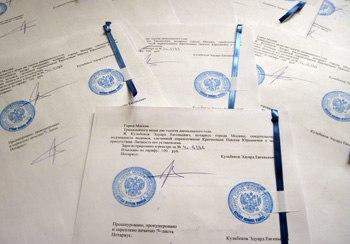Оформили в консульстве РФ на меня доверенность на получении мною пенсии.