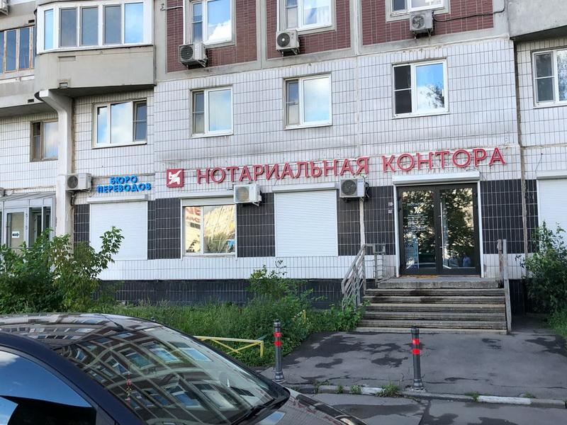 трудовой договор Доброслободская улица