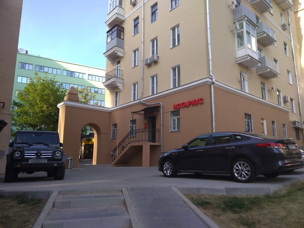 Справку из банка Колокольников переулок характеристику с места работы в суд Кожуховская 6-я улица